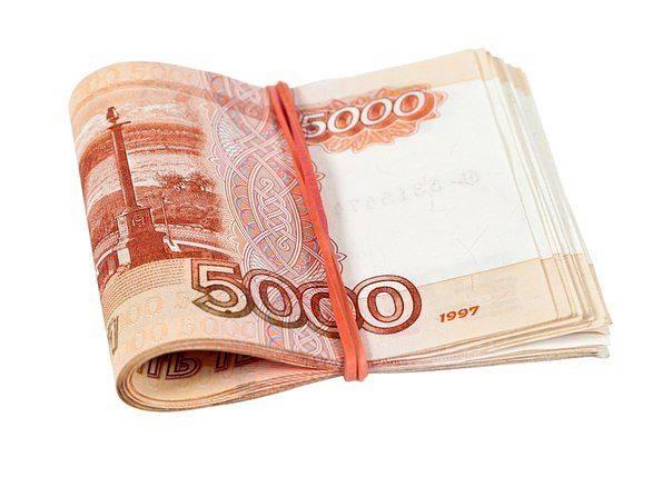 Рубль РФ