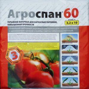 Агроспан 60