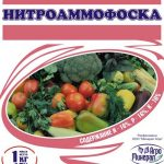 nitroamofoska